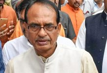 IAS-association-complaint-in-EC-of-former-cm-shivraj