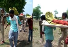 bhopal-Police-taking-the-dead-body-on-the-shoulder-reached-to-the-hospital