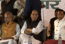 -Shivraj-wins-four-on-development-and-good-governance-pitch--Rajnath