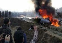 Air-Force-choper-crashes--in-Budgam-Kashmir--