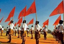 now-rss-interference-in-BJP's-electoral-strategy-in-mp