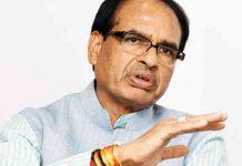 Offensive-against-Shivraj-before-voting-bjp-will-complaint-