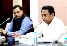 -CM-Kamal-Nath-surprised-at-meeting-officers-