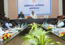 cm-kamalnath-big-meeting-with-commissioner-collector-conference-in-bhopal