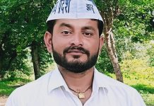 Bjp-and-aap-leader-join-congress