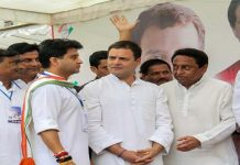 Congress-secretary-write-a-letter-to-rahul-gandhi-madhy-pradesh