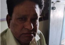 The-Lokayukta-team-took-the-bribe-to-Patwari-and-arrested-