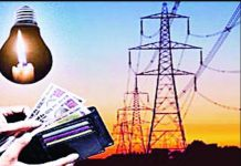 energy-department-waiting-for-payment-of-500-crore-