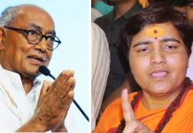bhopal-controversial-poster-pragya-thakurs-home-bhopal-loksabha-election