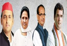 Third-front'-holds-sway-on-eight-out-of-29-seats-in-madhya-pradesh