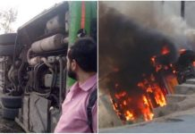 angry-people-set-fire-on-bus-gwalior-bhind-madhy-pradseh