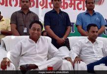 kamalnath-team-preparing-management-for-son-nakulnath