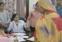 lady-doctor-caught-during-taken-bribe-in-ujjain-