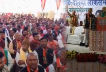 bjp-leaders-against-mp-bhagirath-prasad-speech-had-to-be-stopped-in-the-middle