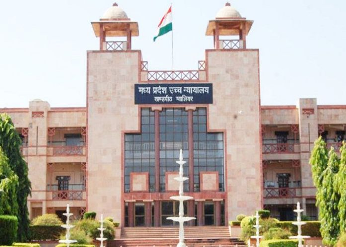 gwalior-high-court-unique-initiative-to-be-released-on-bail-individual-have-to-plant-100-trees