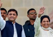-SP-and-BSP-In-preparation-for-increasing-political-activity-in-MP