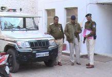 fraud-by-ATM--Chhattisgarh-police-reached-Jabalpur