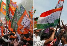 MP-elections--BJP-Congress-workers-clash-with-each-other