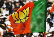 -BJP's-complaint-against-this-collector