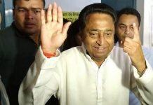 mp-election-after-vote-kamal-nath-showed-palm-