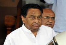 BJP's-complaint-against-CM-Kamal-Nath-in-the-Election-Commission-this-is-the-case