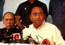 Kamalnath-Demand-re-poll-for-tempered-evm