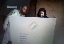 bjp-only-muslim-candidate-fatima-video-viral-casting-vote