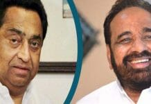 congress-and-other-mla-shows-faith-on-government