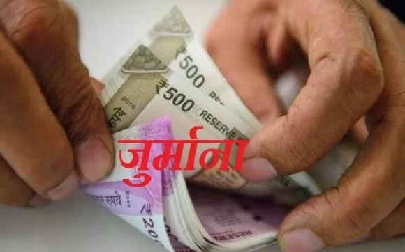 -Commercial-tax-department-fines-up-to-Rs-2-71-crores-on-mobile-carrying-vehicle