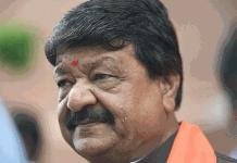 Kailash-vijayvargiya-said-i-did-not-say-priyanka-to-chocolate-face-notice-sent-to-pti