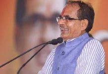 -Chhindwara-collector-sent-report-on-Shivraj's-'Pithu'-statement-to-EC