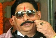 Want-to-become-MP-because-I-love-flying-in-aircraft-says-MLA-Anant-Singh
