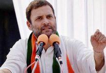 -Rahul-Gandhi's-big-announcement