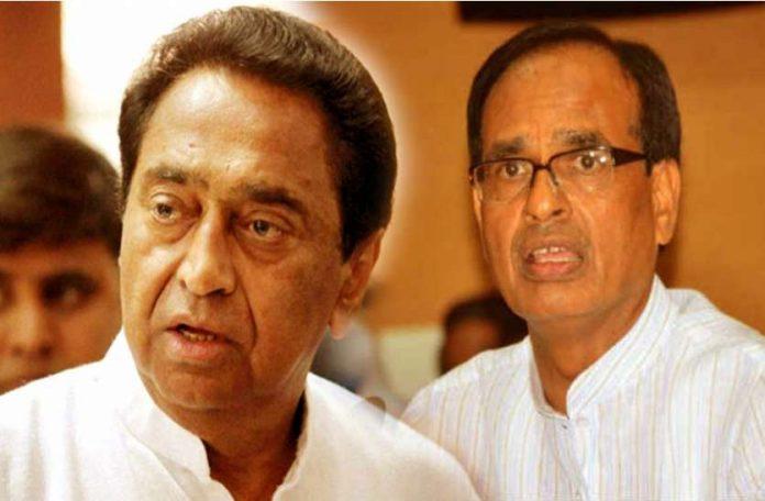 -Kamalnath-government-stopped-the-scheme-of-deendayal-vananchal-seva