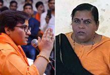 congress-reaction-on-uma-bharti-statement-sadhvi-pragya-singh