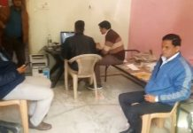 -Assistant-Commissioner-takes-a-bribe-of-20-thousand-arrested-in-sagar