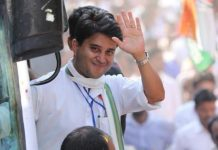 fight-in-congress-for-pcc-chief-in-madhya-pradesh-Scindia's-path-is-difficult-