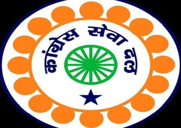 congress-seva-dal-state-and-district-units-dissolved-madhypradesh