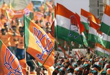 BJP-rejects-Leader-of-Opposition