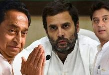 This-minister-of-Kamalnath