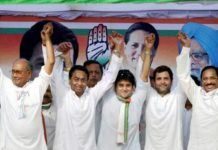 -congress-Core-committee-meeting-in-bhopal
