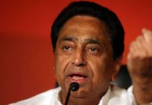 kamalnath-said--are-the-wives-of-bjp-leaders-selling-their-jewelry-for-election-expense