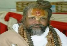 computer-baba-ask-budget-for-trust-in-madhya-pradesh