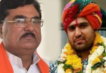 -Case-against-harda-BJP-MLA-kamal-patel-son-sudeep-patel--
