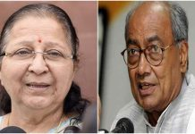 digvijay-singh-said-sumitra-tai-i-am-proud-you-added-my-name-to-shaheed-hemant-karkare