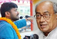 how-benefit-Kanhaiya-Kumar-ask-for-a-vote-in-support-of-Digvijay
