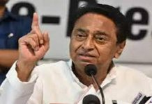 cm-kamalnath-statement-on-income-tax-raid-action-
