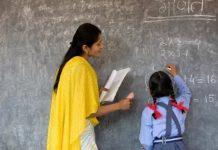 teachers-are-posted-as-clerk-of-legislature-in-madhya-pradesh