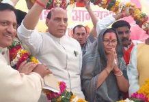 home-minister-rajnath-singh-in-bhind
