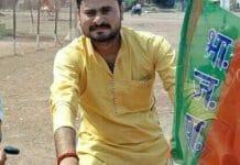 yuva-morcha-mahamantri-allegation-on-prahlad-patel-